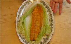 Кукурузорыба